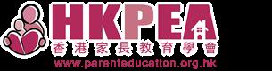 香港家長教育學會