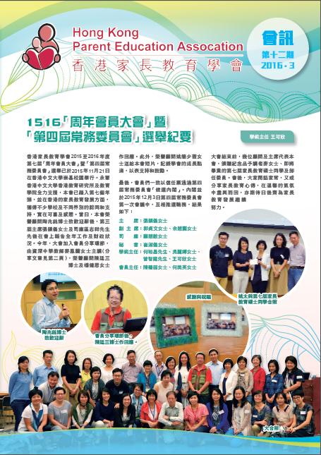 12th-Newsletter